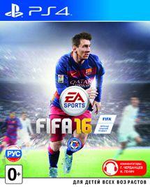 Игра FIFA 16 (PS4)