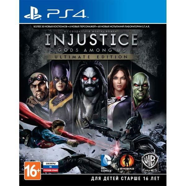 Игра Injustice (PS4)