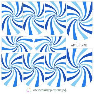 Слайдер-дизайн для ногтей № 0193