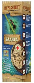 БАДЯГА Муравьивит гель-бальзам для тела от отёков (травмы, синяки, ушибы) 70гр