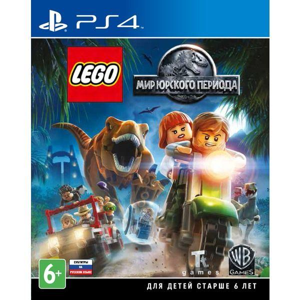 Игра Lego Мир Юрского Периода (PS4)