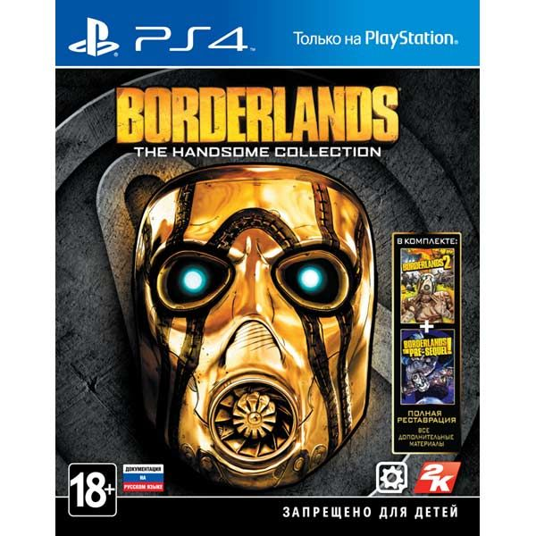 Игра Borderlands:The Handsome Collection (PS4)