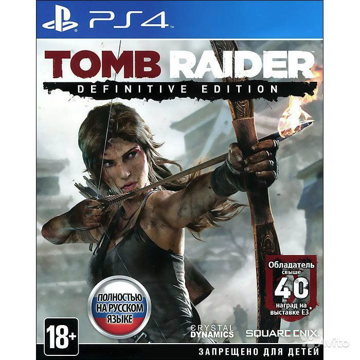 Игра Tomb Raider Definitive Edition (PS4)