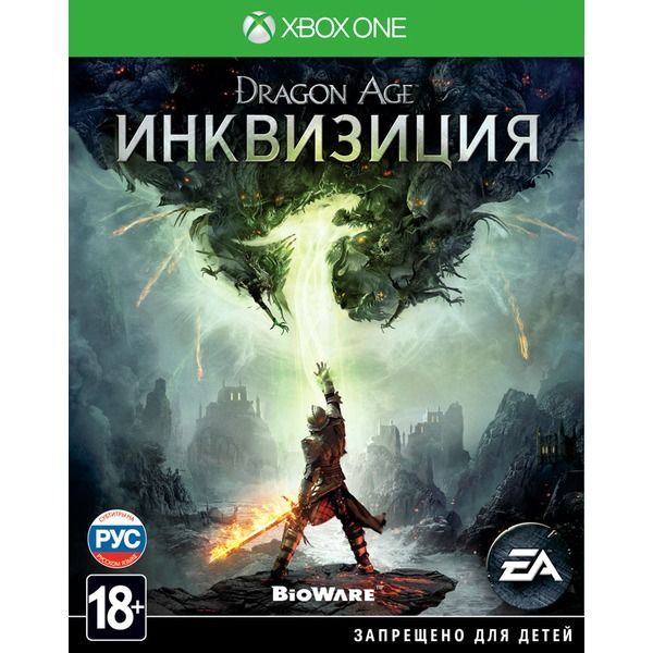 Игра Dragon Age: Инквизиция (Xbox One)