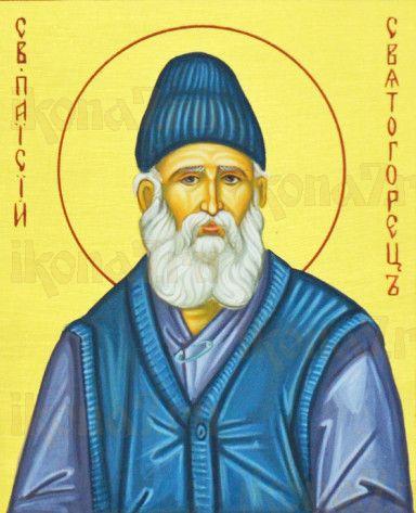 Икона Паисий Святогорец (рукописная)
