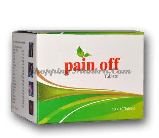 Обезболивающий препарат Пейн Офф Джайн Аюрведик | Jain Ayurvedic Pain Off Tablets