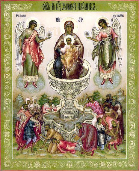 Живоносный источник (рукописная икона)