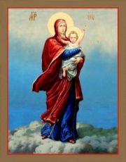 Благодатное небо икона Божией Матери (рукописная)
