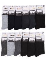 ХИТ ПРОДАЖ!!!Мужские носки в ассортименте(мин.заказ 3 уп)-19 руб