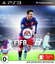 Игра FIFA 16 (PS3)
