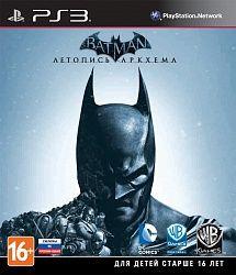 Игра Batman Летопись Аркхема (PS3)