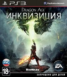 Игра Dragon Age Инквизиция (PS3)