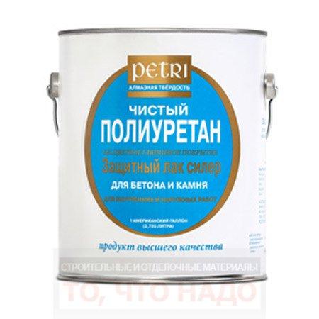 Лак полиуретановый PETRI для бетона и камня