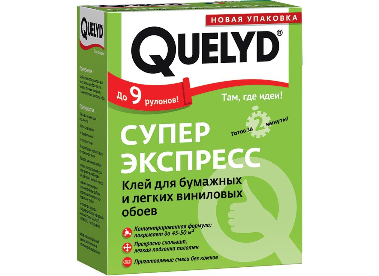 """Клей обойный Quelyd """"Экспресс - супер"""""""