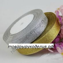 лента металлик 25 мм золото