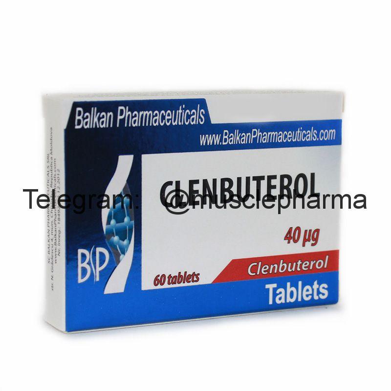 ПРОБНИК - CLENBUTEROL (Кленбутерол). (1 блистер - 20 таблеток)