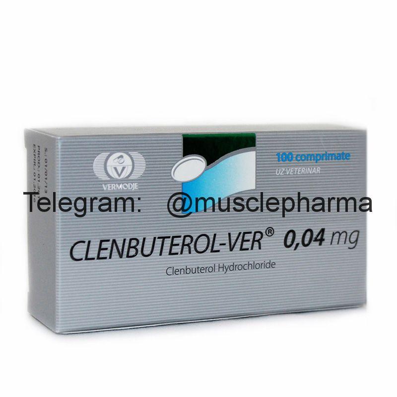 CLENBUTEROL-VER (КЛЕНБУТЕРОЛ). 100 таб. по 0,04 мг.