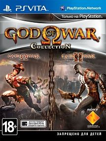 Игра God of War Collection (ps vita)