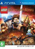 Игра Lego Властелин Колец (PS VITA)