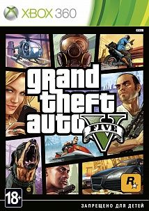 Игра GTA 5 (V) (XBOX 360)