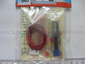 Радиоконструктор № 040, Индикатор уровня сигнала