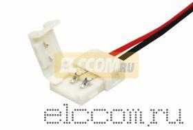Коннектор питания для одноцветных светодиодных лент шириной 8 мм.