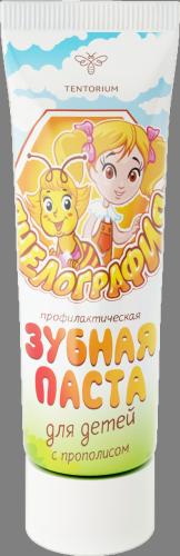 """Детская зубная паста """"Пчелография"""" 75г"""