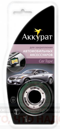 Набор для закрепления автомобильных аксессуаров Аккурат