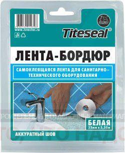 Titeseal Самоклеящаяся бордюрная лента для ванны трехгранная