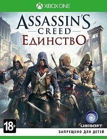 Игра Assassin's Creed Единство Специальное издание (XBOX ONE)
