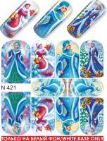 Слайдер-дизайн  N421  (водные наклейки)