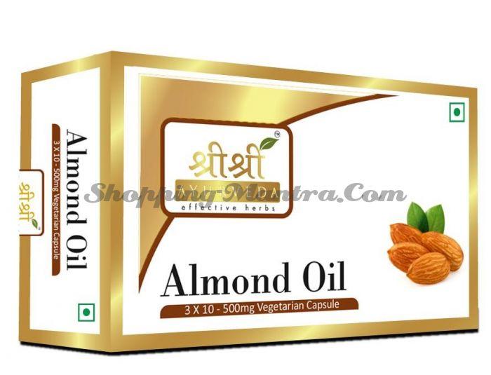 Миндальное масло в капсулах Шри Шри Аюрведа / Shri Shri Ayurveda Almond Oil Capsules
