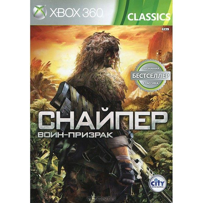 Игра Снайпер Воин Призрак (XBOX 360)