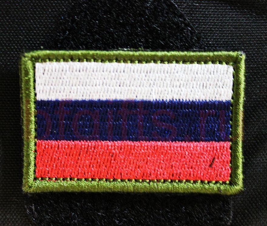 Патч Флаг России