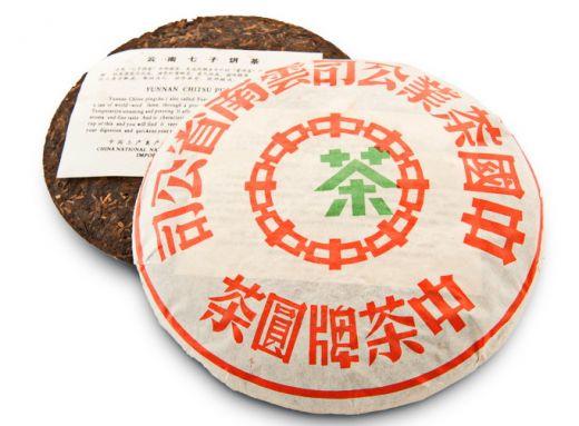 Шу Юннань Пуэр многолетний 2008 г лепешка 100 г - элитный китайский чай пуэр.