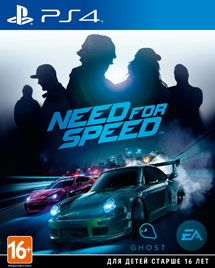 Игра Need for Speed (2015) Русская Версия (PS4) для Sony PlayStation 4