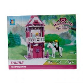 """Конструктор 1toy """"Башня. Маленькая принцесса"""" 160 деталей (арт. Т57021)"""