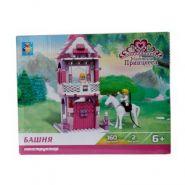 Конструктор 1toy Башня Маленькая принцесса 160 деталей