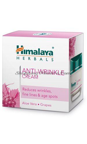 Антивозрастной крем против морщин Хималая / Himalaya Anti-Wrinkle Cream