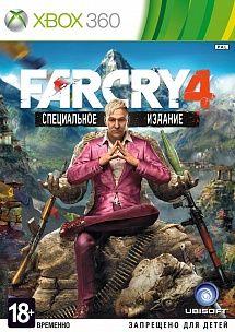 Игра Far Cry 4 (XBOX 360)