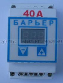 Приборы защиты от перепадов напряжения в электросети 40А