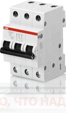Автоматический Выключатель 16А 3Р ABB SH203L