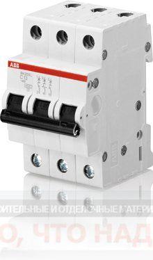 Автоматический Выключатель 20А 3Р ABB SH203L