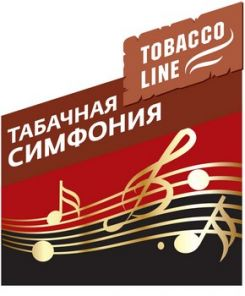 Е-жидкость 60мл. BestSmoking TobacoLine - Табачная симфония