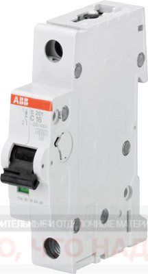Автоматический Выключатель 6A 1Р ABB S201