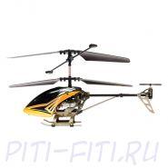 Silverlit. Вертолет Скай Драгон 3-х канальный  с гироскопом