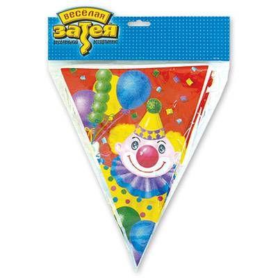 Гирлянда - вымпел Клоун с шарами 360 см