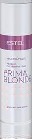 Масло-уход для светлых волос ESTEL PRIMA BLONDE
