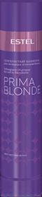 Серебристый шампунь для холодных оттенков блонд ESTEL PRIMA BLONDE