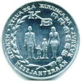Планирование семьи-ФАО 5 рупий Индонезия 1974